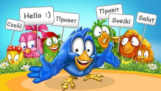 Международный день переводчика. Многоязычье