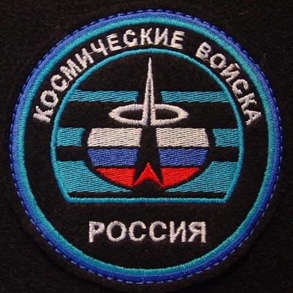 Открытки. С днем космических войск России. Успехов вам. Поздравляем