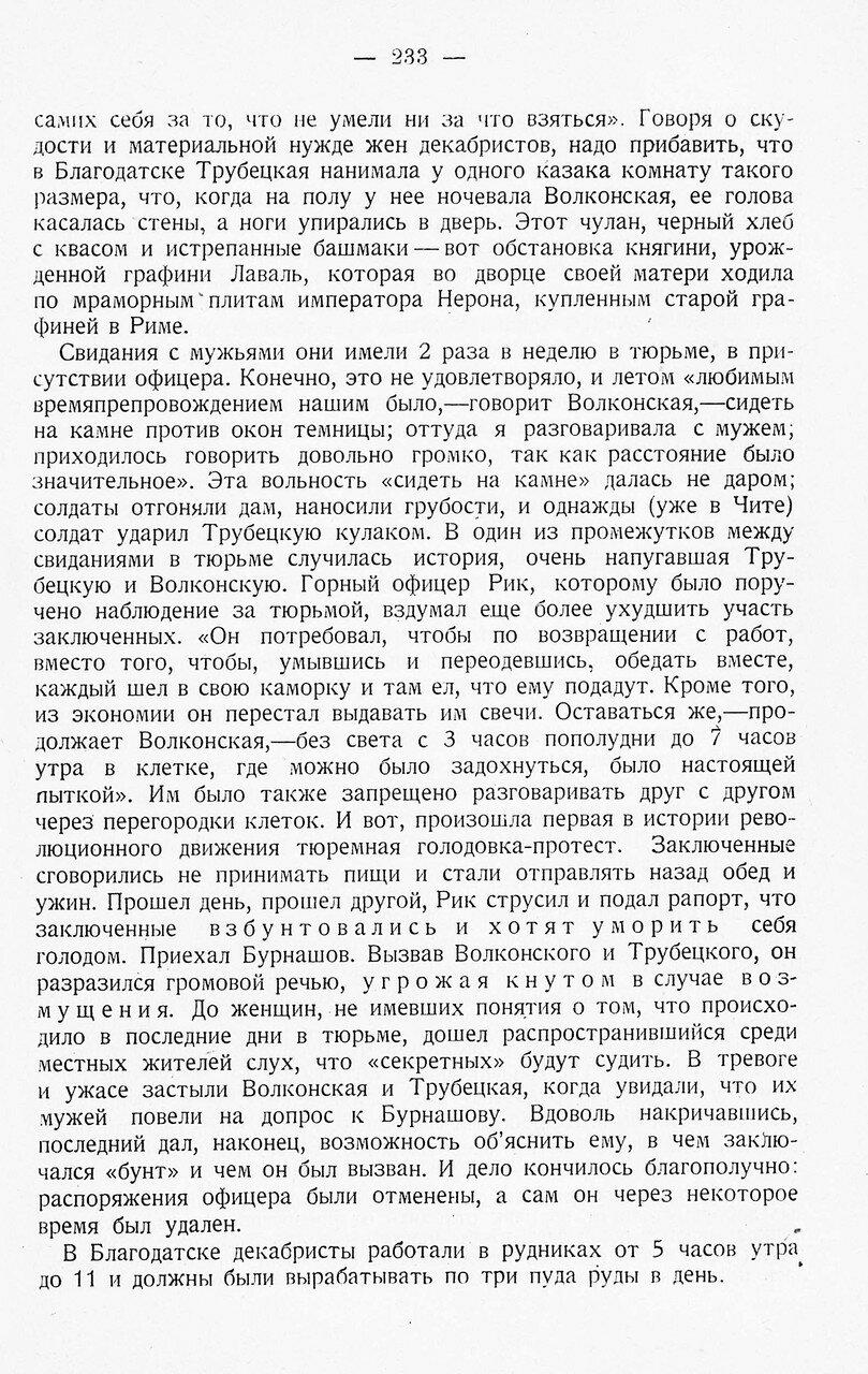 https://img-fotki.yandex.ru/get/373867/199368979.77/0_208d9c_e5c79081_XXXL.jpg