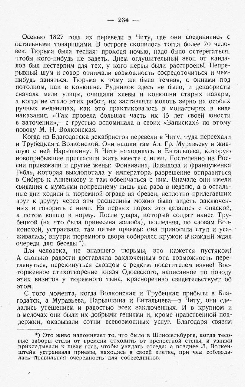 https://img-fotki.yandex.ru/get/373867/199368979.77/0_208d9d_4c3d4afb_XXXL.jpg