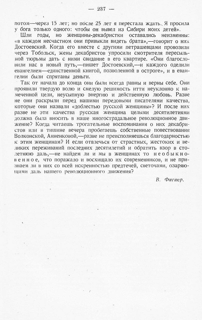 https://img-fotki.yandex.ru/get/373867/199368979.77/0_208da0_2ca7eef4_XXXL.jpg