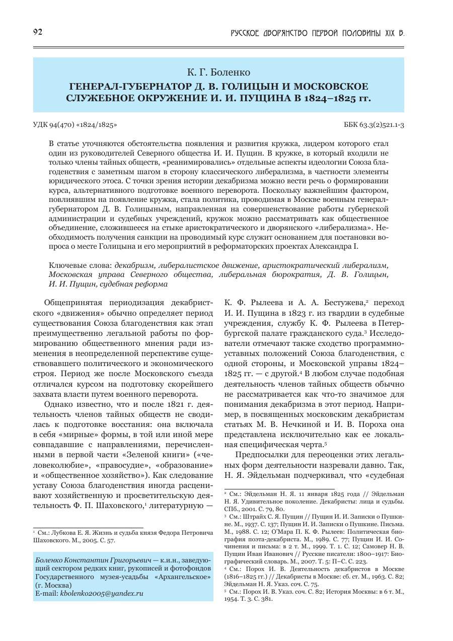 https://img-fotki.yandex.ru/get/373867/199368979.83/0_20f13d_e6e0cdd2_XXXL.png