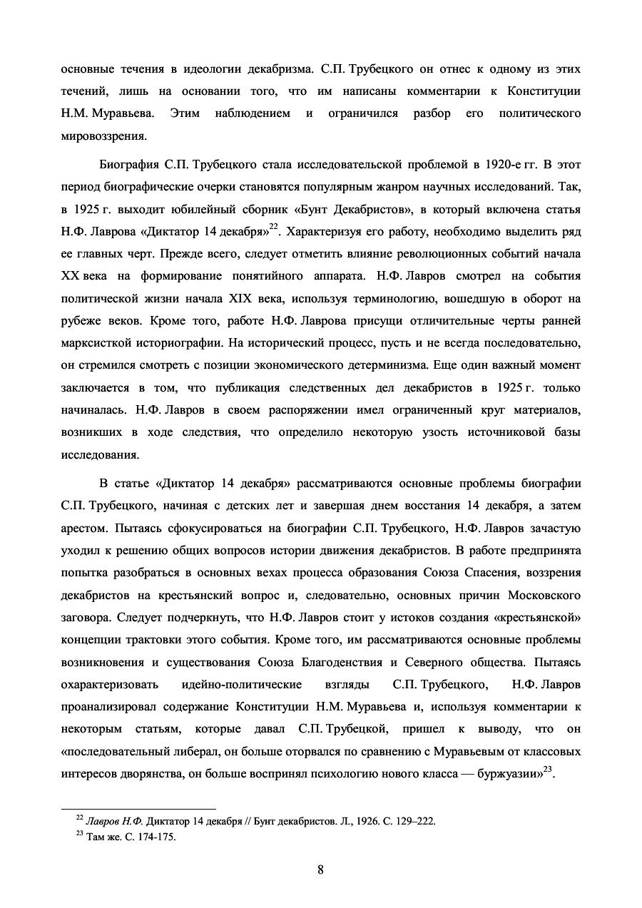 https://img-fotki.yandex.ru/get/373867/199368979.84/0_20f162_11aa25da_XXXL.png