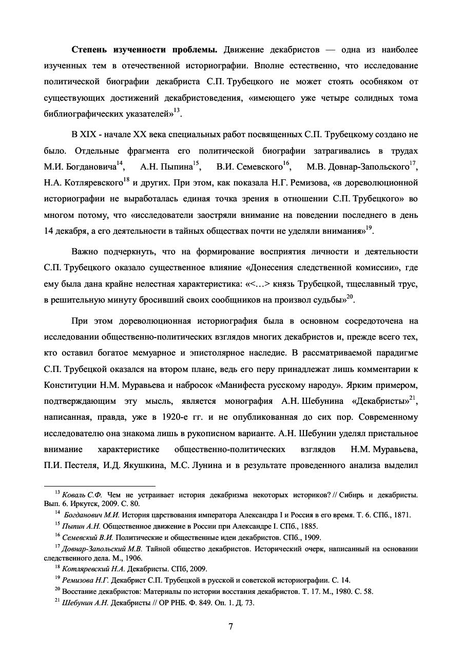 https://img-fotki.yandex.ru/get/373867/199368979.84/0_20f166_217776e0_XXXL.png