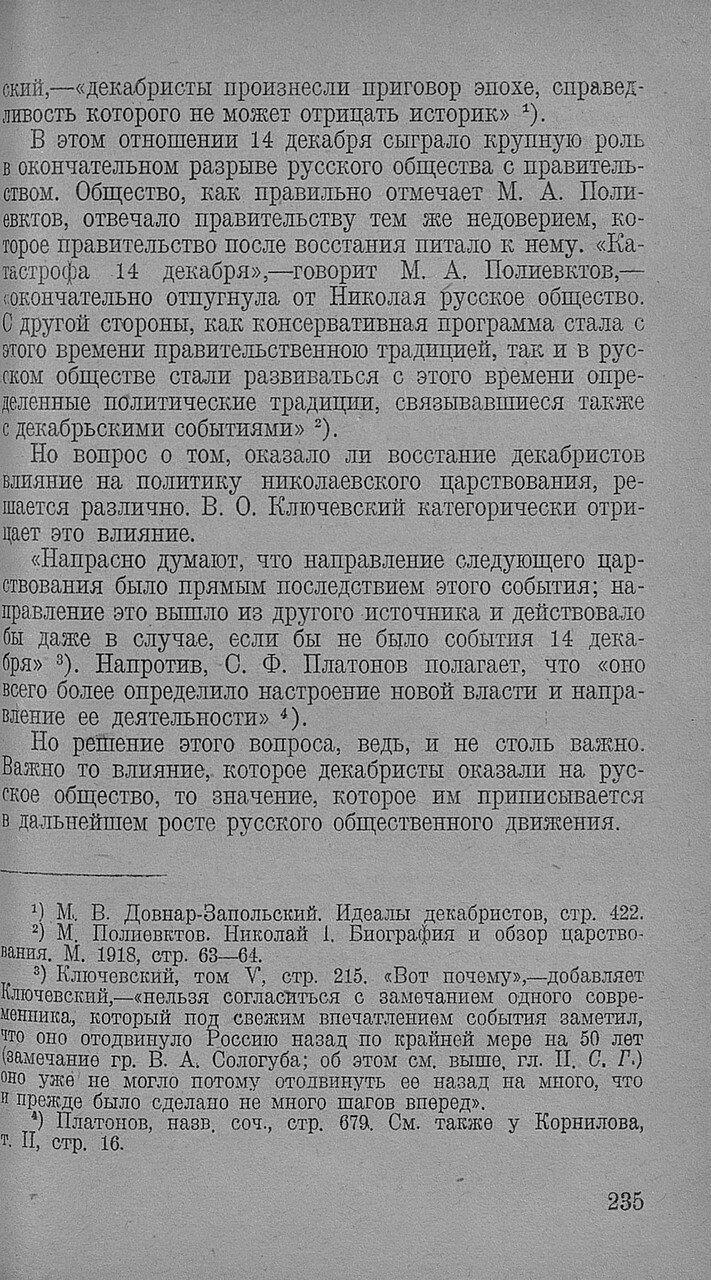 https://img-fotki.yandex.ru/get/373867/199368979.93/0_20f757_9279d499_XXXL.jpg
