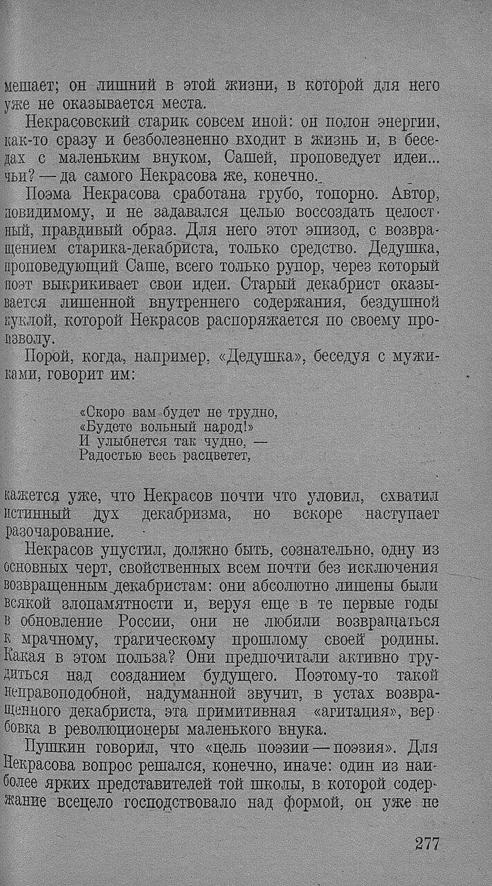 https://img-fotki.yandex.ru/get/373867/199368979.94/0_20f781_bb329cb1_XXXL.jpg
