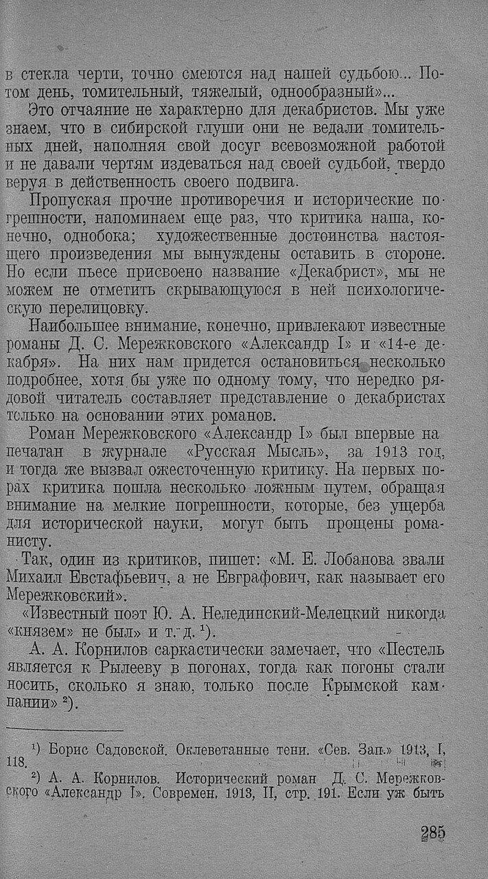 https://img-fotki.yandex.ru/get/373867/199368979.94/0_20f789_46d4a99a_XXXL.jpg