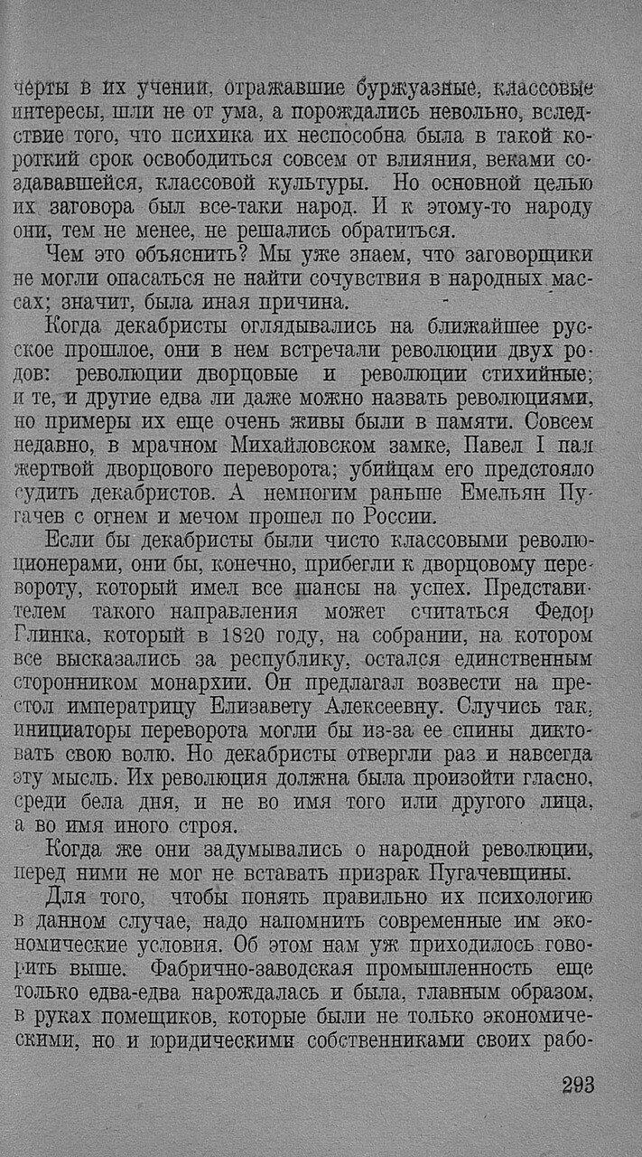 https://img-fotki.yandex.ru/get/373867/199368979.95/0_20f791_cd8f5eb3_XXXL.jpg