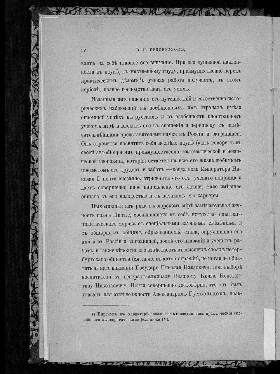 https://img-fotki.yandex.ru/get/373867/199368979.d2/0_21dd56_dcc5f5f1_XXXL.jpg
