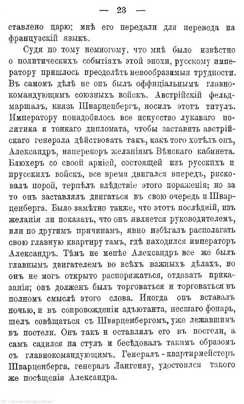 https://img-fotki.yandex.ru/get/373867/199368979.f9/0_220ed2_e214f717_XXXL.png