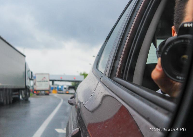 Перед поездкой важно определиться, по каким дорогам ехать - по платным или бесплатным