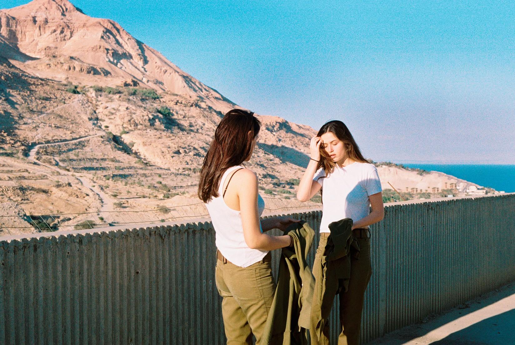 У Мертвого моря