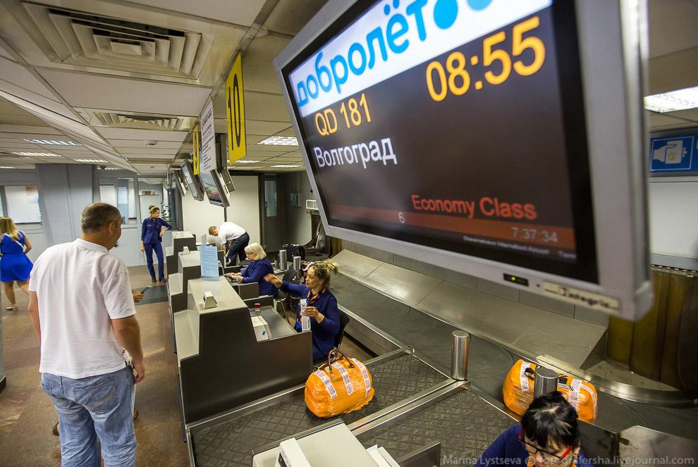 3. Рейсы будут выполняться исключительно на новых самолетах Боинг-737-800NG, рассчитанных на перевоз