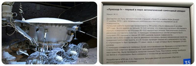 #музейкосмонавтики