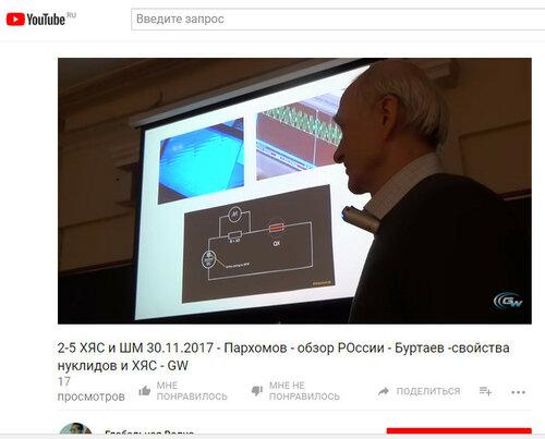 https://img-fotki.yandex.ru/get/373867/337362810.71/0_2203b5_51682fb3_L.jpg