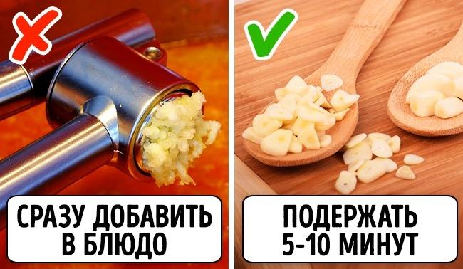 Как правильно жрать еду