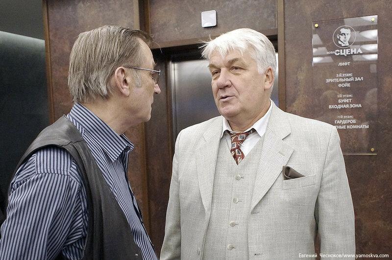 Театр Вахтангова. сбор. 06.09.17.07..jpg
