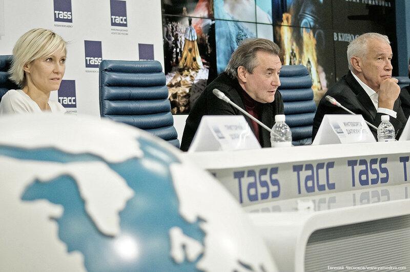 Матильда. ТАСС. пресс конференция. 24.10.17.04..jpg