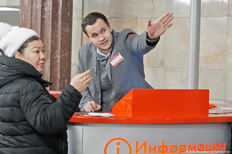 Музыка в метро. Курская. 29.01.18.01..jpg
