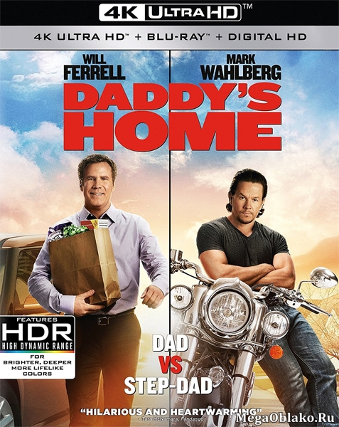 Здравствуй, папа, Новый год! / Daddy's Home (2015) | UltraHD 4K 2160p