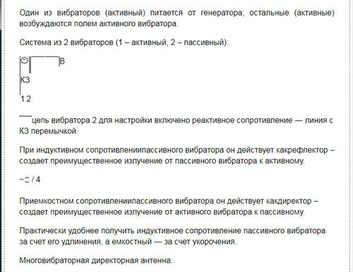 https://img-fotki.yandex.ru/get/373867/552097948.0/0_1b5ce9_e4305827_L.jpg
