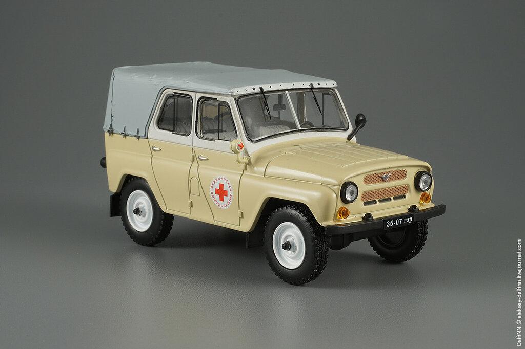 УАЗ-469БГ-02.jpg