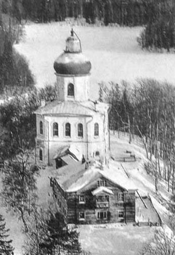 Гора Секирная 1980е годы фр.jpg