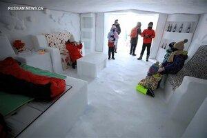 гостиница из снега в кнр.jpg