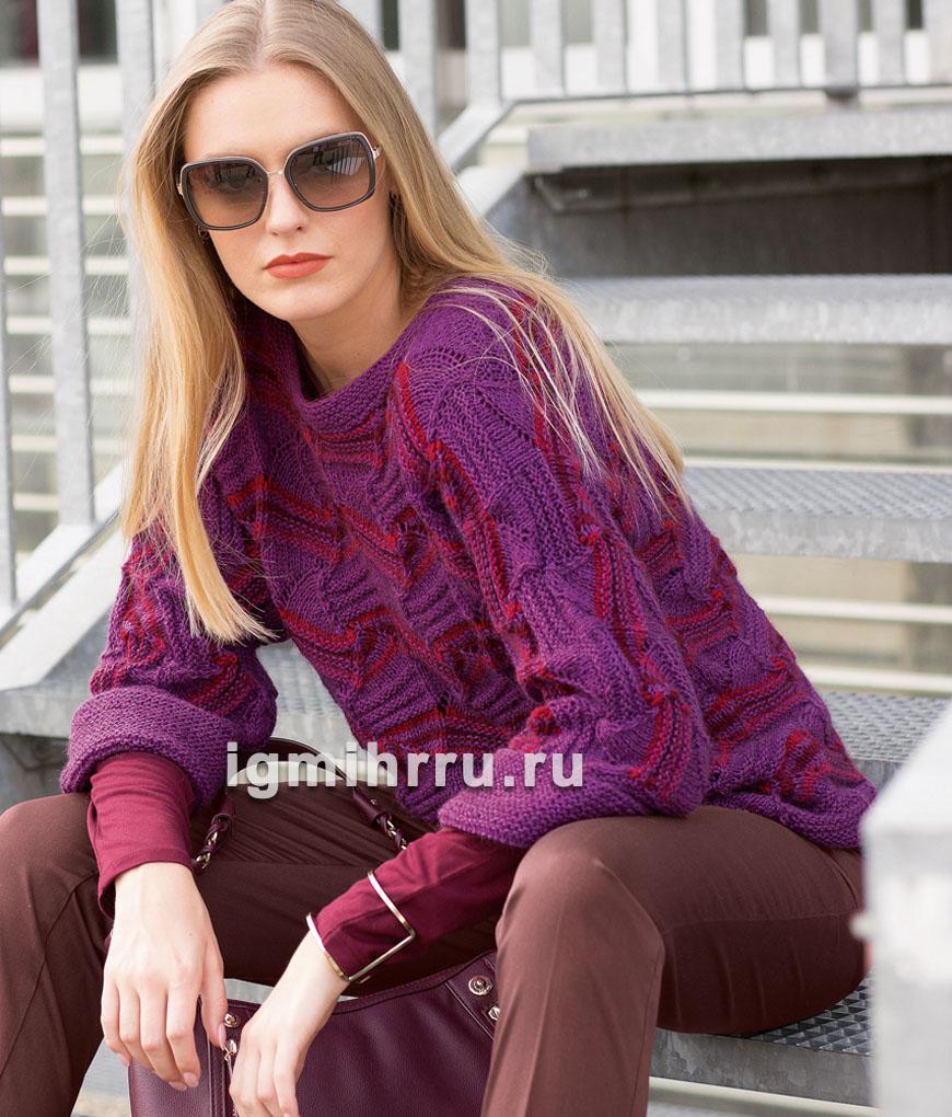 Теплый пуловер в красно-ягодных тонах с фантазийными узорами. Вязание спицами