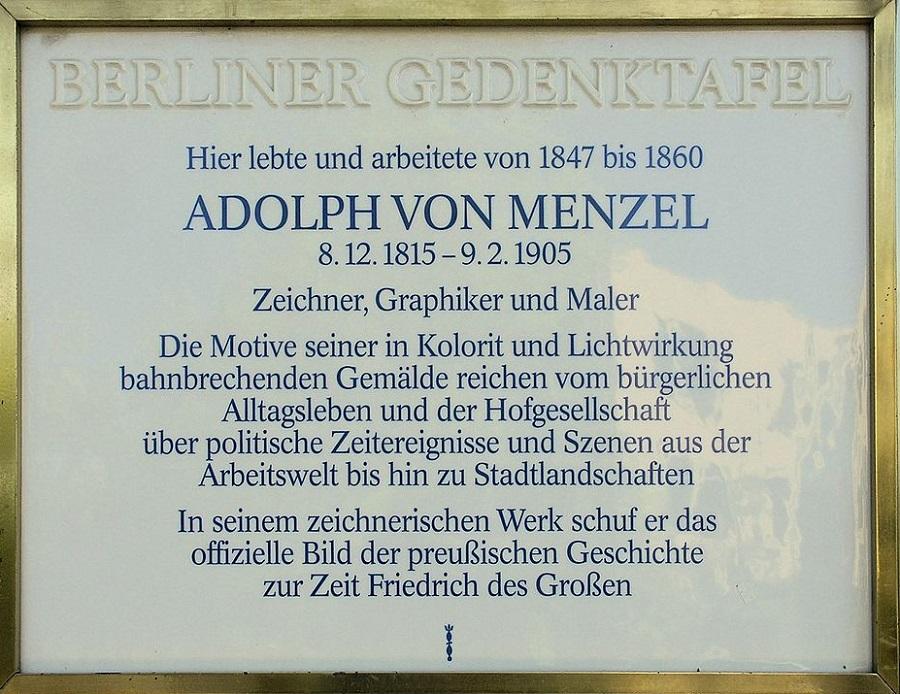 Мемориальная доска в Берлине.