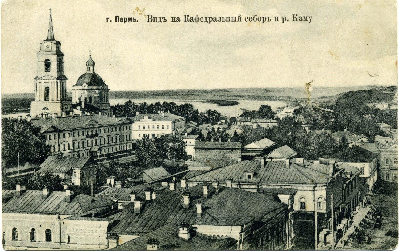 Вид на Кафедральный собор и Каму