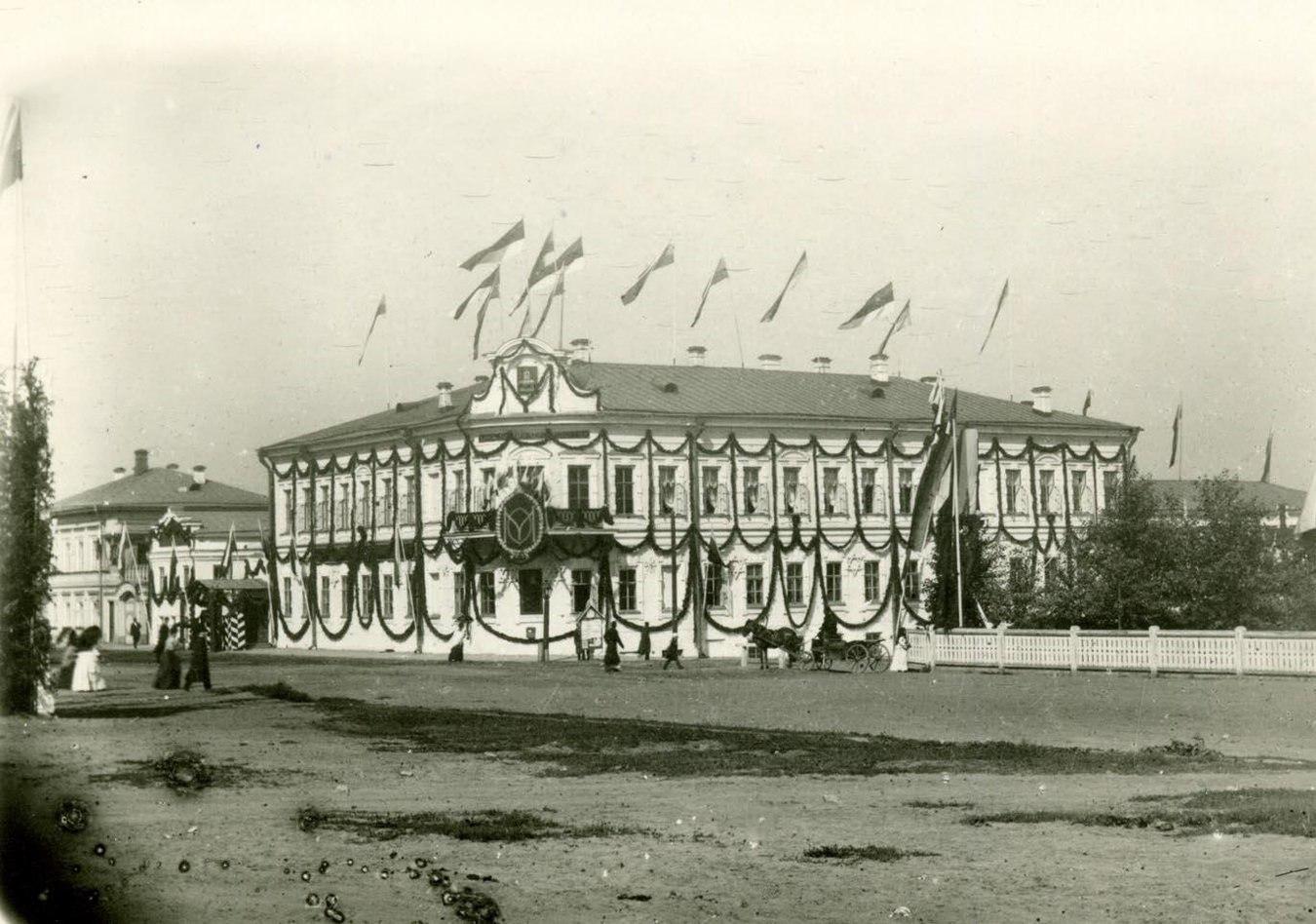Пермская городская дума. 1898