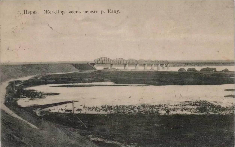 Окрестности Перми. Камский железнодорожный мост