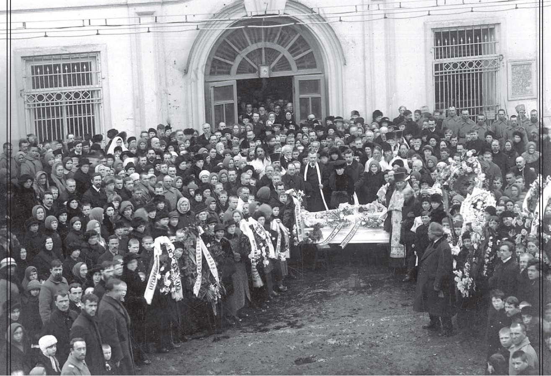 Похороны врача и общественного деятеля, члена партии кадетов П.Н. Серебренникова. 27 марта 1917