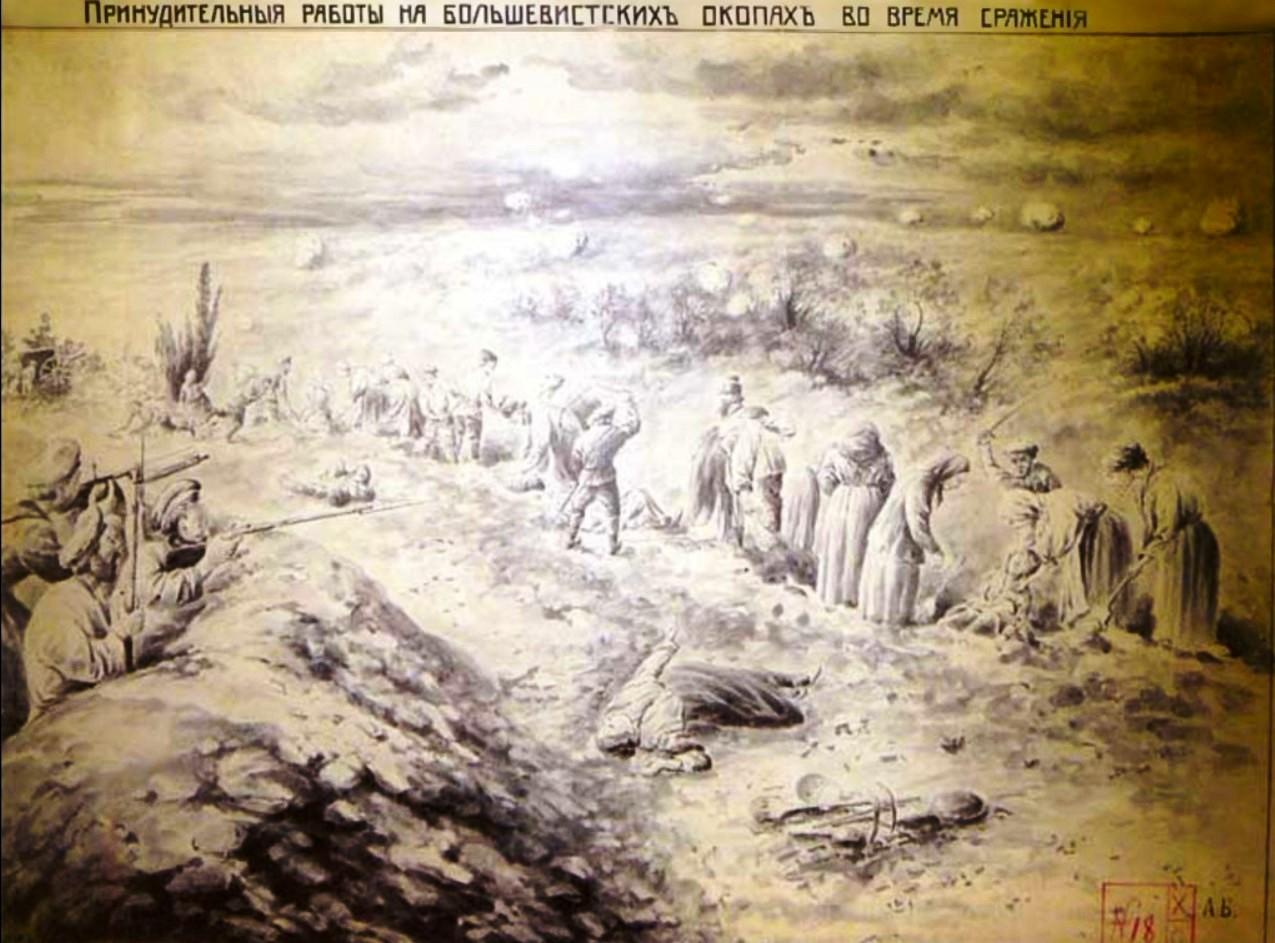 35. Принудительные работы на большевистских окопах во время сражения