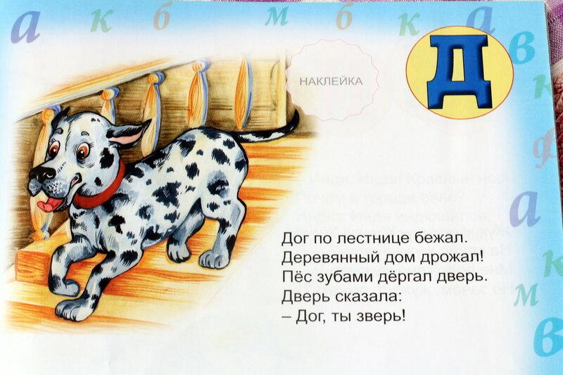 азбука3.jpg