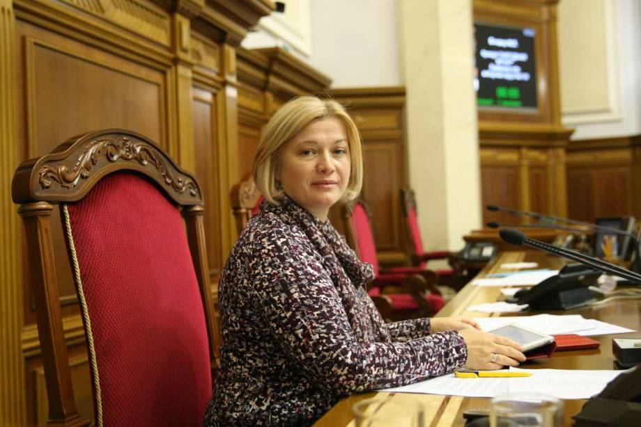 Не похоже, что Россия готова выдать Януковича, но это не значит, что он должен остаться безнаказанным, - Ирина Геращенко
