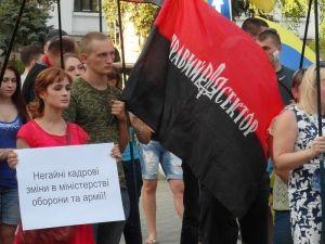 """В Краматорске поддержали """"Марш правых добровольцев"""""""