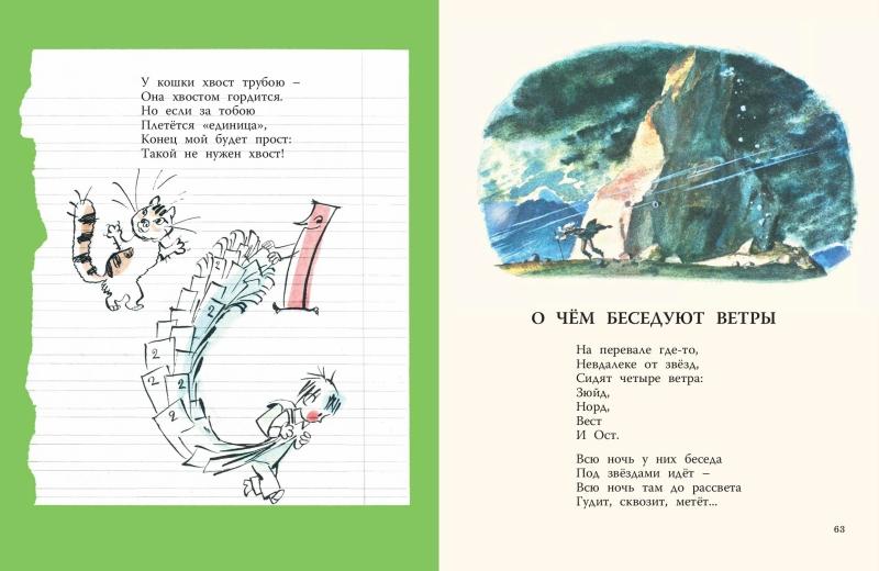 1293_NSK_Tainstvennyj dom_RL-page-032.jpg