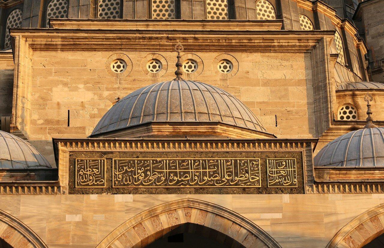 Стамбул. Мечеть Сулеймание (Süleymaniye Camii)
