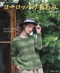 Lets knit series NV80522