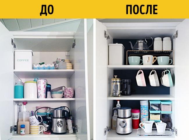 20идей, как разложить вещи так, чтобы больше ничего неискать (18 фото)