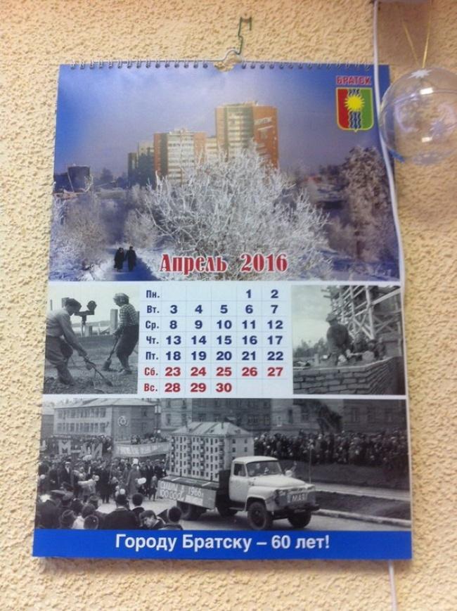 Вэтом календаре прекрасно все: всего два понедельника вмесяце ицелых пять пятниц нанеделе!