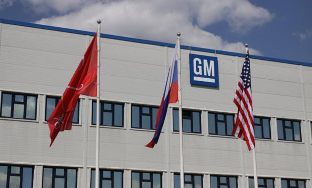 Вфирме GM в северной столице возобновится выпуск машин
