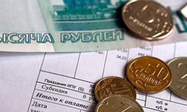 Тарифы науслуги ЖКХ вКировской области могут вырасти практически на5%