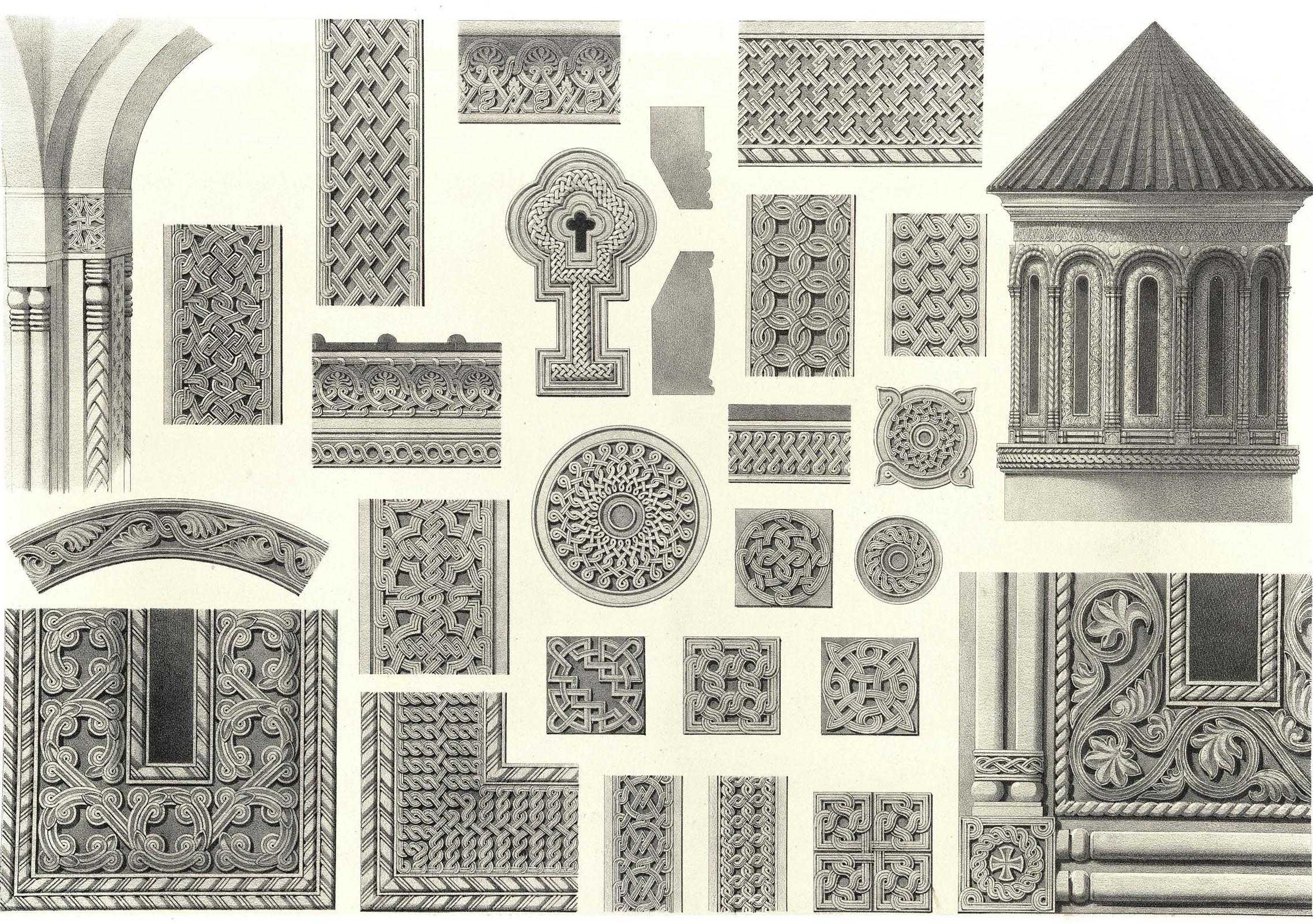 37. Georgie. Details d'architecture de Bethanie / Грузия. Детали архитектуры монастыря Бетани