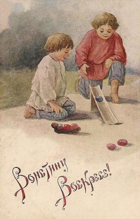 Картинки, воистину воскресе старинные открытки