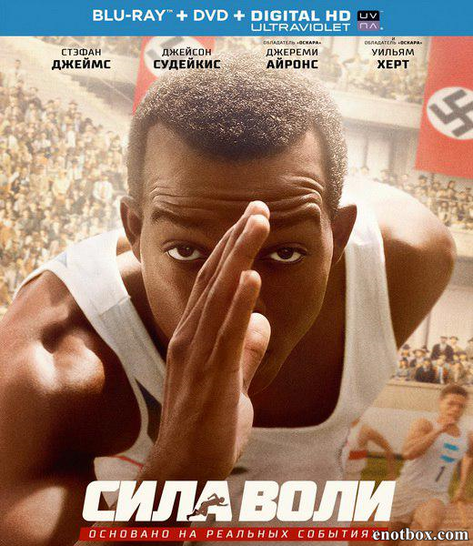 Сила воли / Race (2016/BDRip/HDRip)