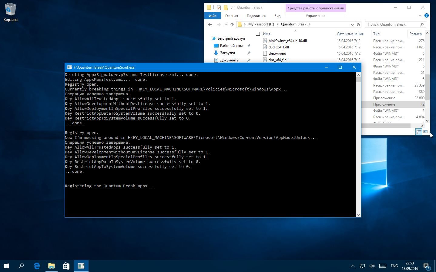 windows 10 pro 1709 x64 torrent