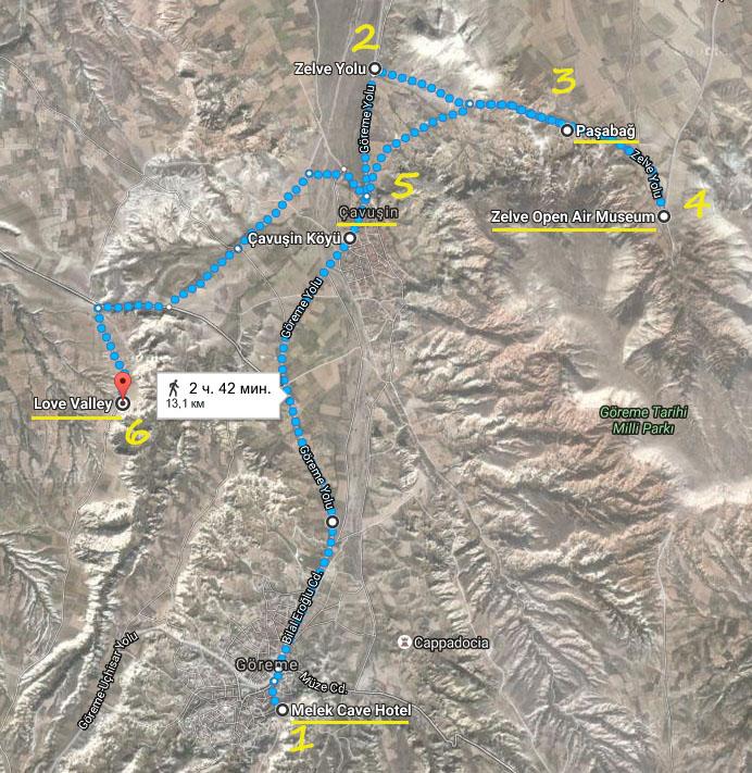 Рисунок 3. Карта фактического маршрута пешего похода в Каппадокии, схема расположения тропы вокруг Гёреме.